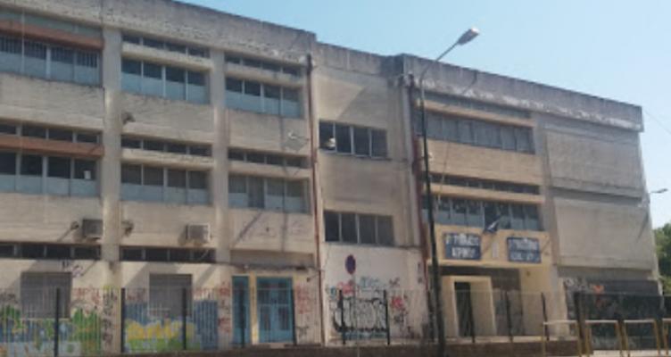 Αγρίνιο: Ναφθαλίνη και πάλι… ναφθαλίνη – Σειρά είχαν 2ο και 6ο Γυμνάσιο