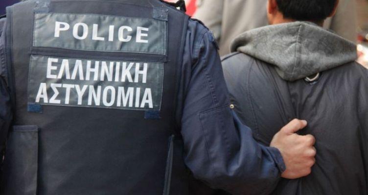 Ένας ακόμα φυγόποινος συνελήφθη στην Αιτ/νία