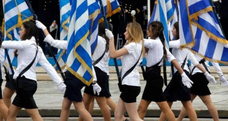 Πρέβεζα: Αριστούχοι των αριστούχων κληρώθηκαν στην σημαία!!!