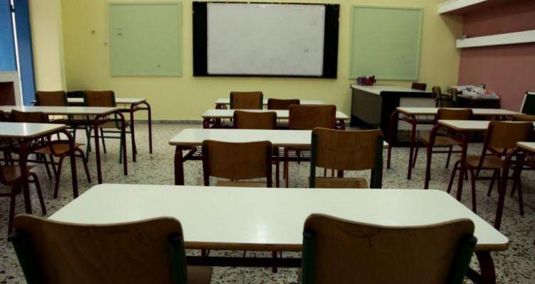 Ιόνιο: Η «κραυγή» της μητέρας της μαθήτριας που δεν έχει δασκάλα (Ηχητικό-Φωτό)