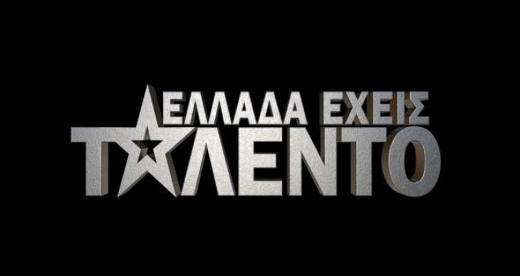 Ελλάδα έχεις Ταλέντο: Οι οντισιόν ξεκίνησαν…