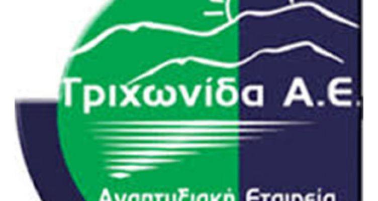 Ενεργοποιείται το πρόγραμμα Leader στην Περιφέρεια Δυτικής Ελλάδος