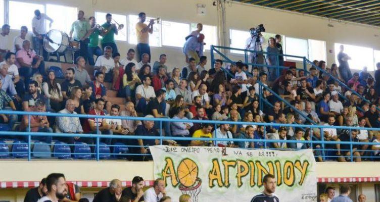 Εισιτήρια για τον αγώνα Α.Ο. Αγρινίου – Χαρίλαος Τρικούπης & κλήρωση για ευρωπαϊκό αγώνα της Α.Ε.Κ.