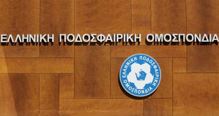 Ε.Π.Ο.: Mαταιώθηκε η συνεδρίαση της Εκτελεστικής Επιτροπής