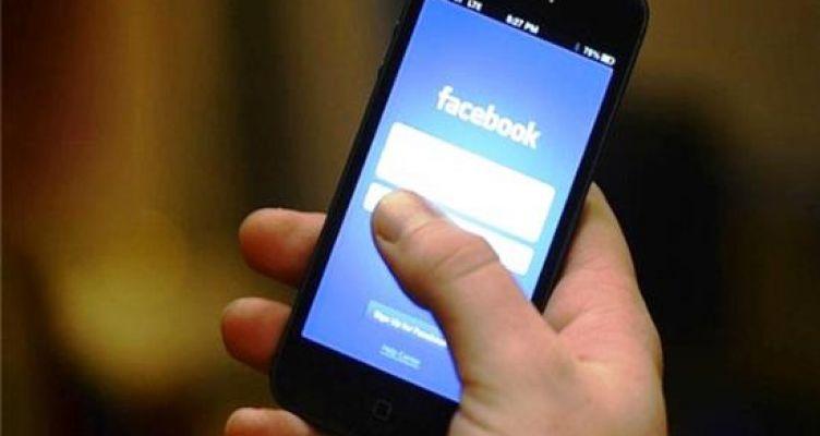 Facebook: Έρχεται νέα μεγάλη αλλαγή για τους χρήστες