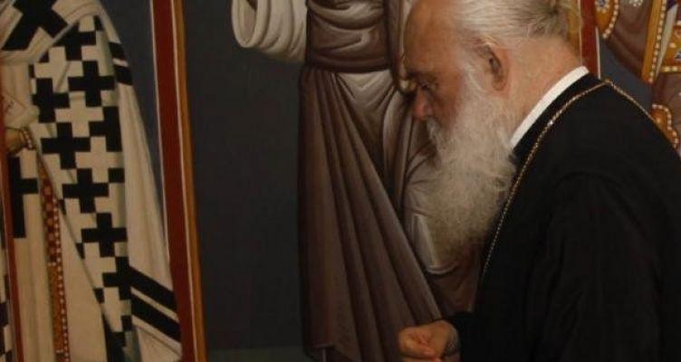 Ιερώνυμος: Η Εκκλησία δεν κάνει διακρίσεις – Αγαπά τον καθένα