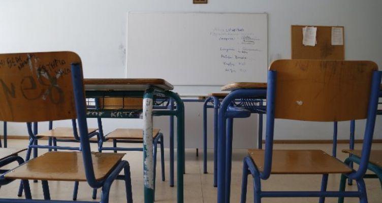 Οι αποσπάσεις εκπαιδευτικών Δευτ. Εκπαίδευσης για άσκηση διοικητικού έργου στα Δ.Ι.Ε.Κ. για το σχολικό έτος 2018-19