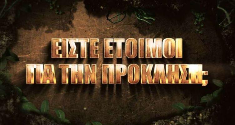 Survivor2018: Θέλουν τον Μιχάλη Κωνσταντίνου, συζητούν και με Γιαννάκη Οκκά!