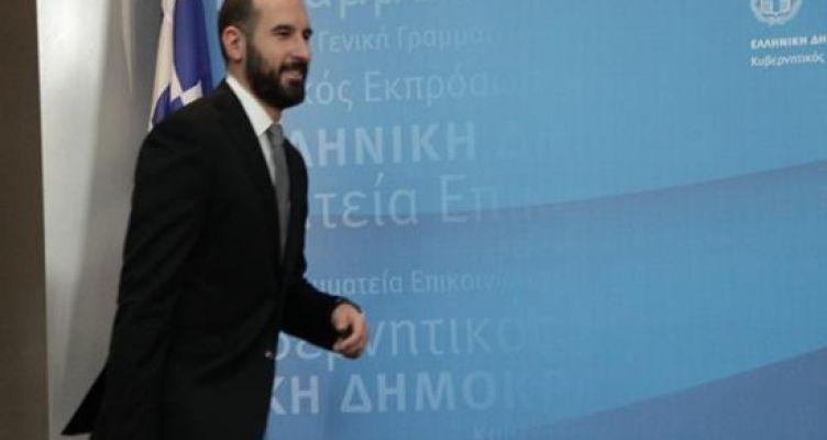 Δημ. Τζανακόπουλος: «Οι ιδεοληψίες της Ν.Δ. οδηγούν την χώρα σε βαθιά ύφεση»