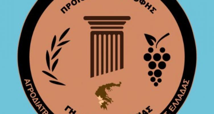Μεσολόγγι: Ημερίδα για το διαγωνισμό Καινοτομίας στον Αγροδιατροφικό Τομέα