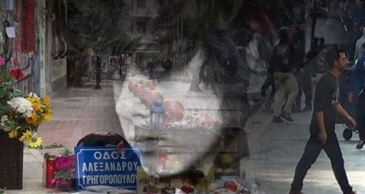 Δίκη Γρηγορόπουλου: Με τον νέο Ποινικό Κώδικα η απόφαση του Εφετείου για Κορκονέα