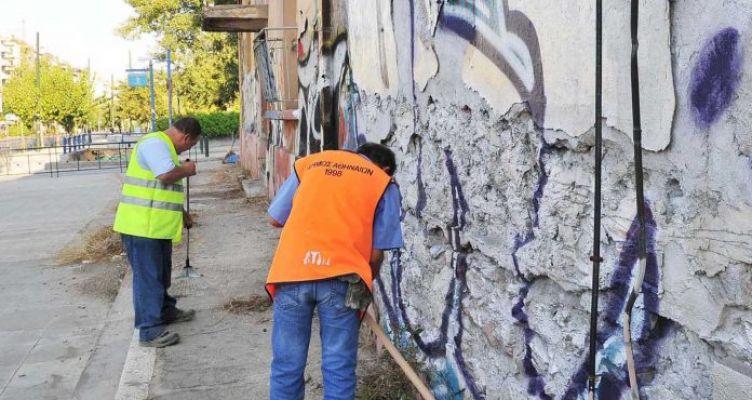 Πρόσληψη προσωπικού καθαριότητας στο Δήμο Αμφιλοχίας