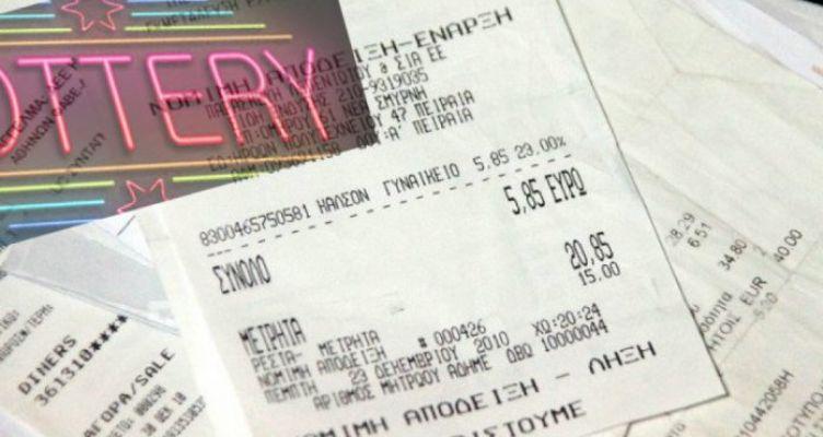Ανατροπή με τη «σούπερ» φορολοταρία τέλος Δεκεμβρίου – Τι αλλάζει
