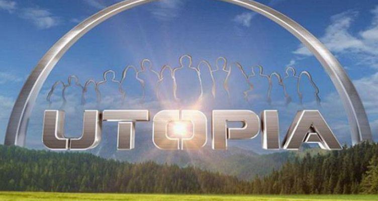 Το «Utopia» έχει προτείνει στον ΣΚΑΪ ο Acun Ilicali