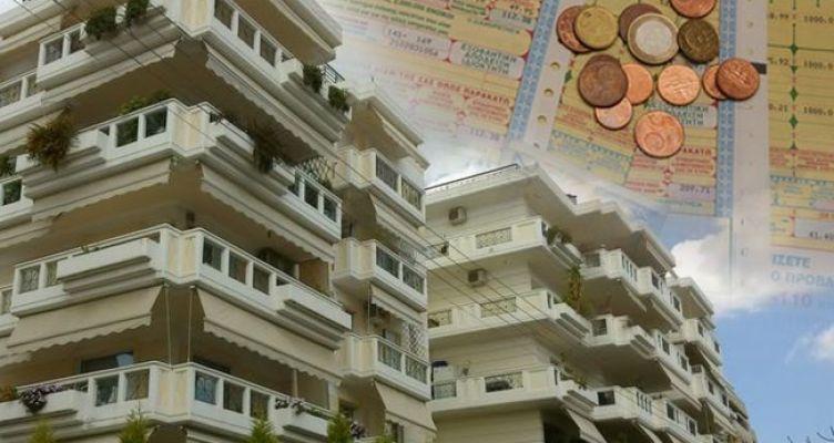 Οι αλλαγές στο νόμο για τα κοινόχρηστα – Τι γίνεται με όσους δεν πληρώνουν