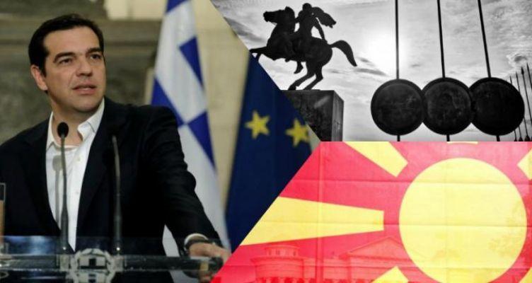 Κομισιόν για το Σκοπιανό: Είναι θέμα Ελλάδας και ΠΓΔΜ πως θα κινηθούν για να βρουν λύση
