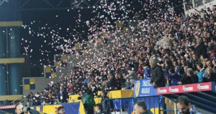 Super League: Διεκδικήστε και κερδίστε δωρεάν εισιτήρια για τον αγώνα Παναιτωλικός – ΠΑΣ Λαμία 1964