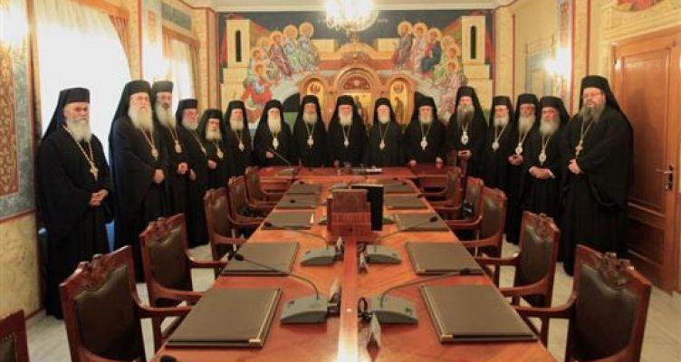 Το σχέδιο υλοποίησης της Συμφωνίας Πολιτείας – Εκκλησίας