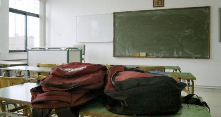 Δάσκαλος χτύπησε 8χρονους μαθητές εν ώρα μαθήματος