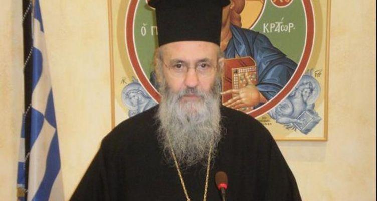 Ναυπάκτου Ἱερόθεος: «π. Γεώργιος Μεταλληνός – Ἕνας ἐρευνητής θεολόγος καί ἐκφραστής τῆς Ρωμηοσύνης» (Βίντεο)