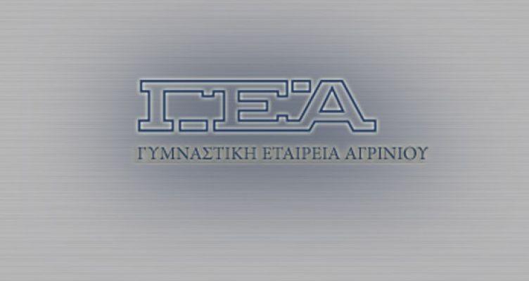 Εξαιρετική η παρουσία της Γ.Ε.Αγρινίου στο Run Greece της Πάτρας