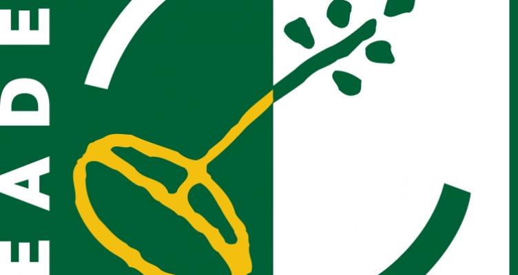 Τριχωνίδα Α.Ε.: Ανακοίνωση παράτασης της 1ης Προκήρυξης ιδιωτικών έργων
