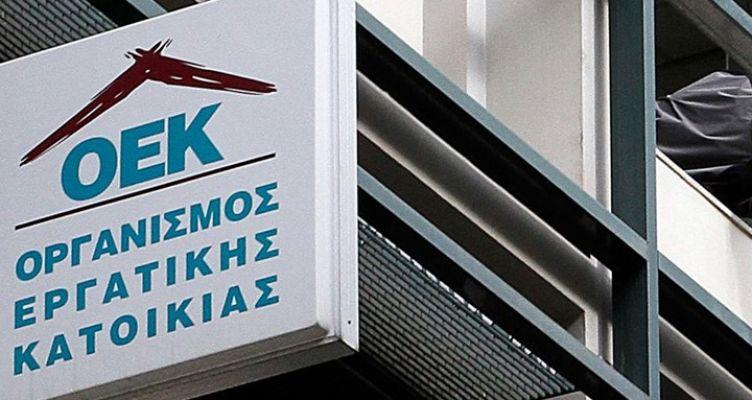 Συζήτηση – ενημέρωση με θέμα «Ρυθμίσεις δανείων Ο.Ε.Κ.» στο Αγρίνιο