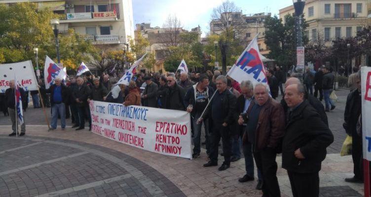 Αγρίνιο: Κινητοποίηση-απεργία μελών του ΠΑΜΕ και του Εργατικού Κέντρου (Φωτό)