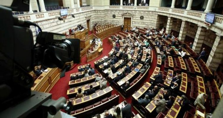 Βουλή: H διαδικασία για τη Συνταγματική Αναθεώρηση