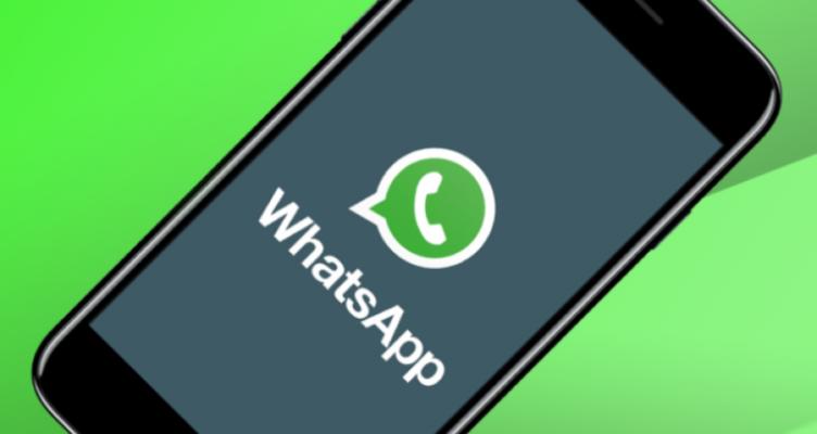 Μεγάλη αλλαγή στο WhatsApp: Θα γίνονται δεκτές ομαδικές κλήσεις και βίντεο