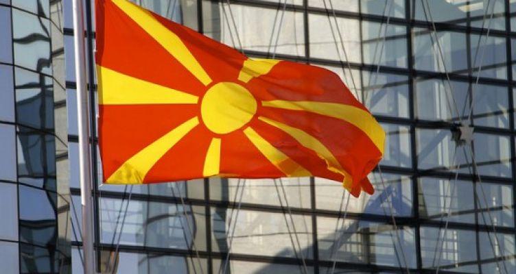 ΠΓΔΜ: Προεδρικές εκλογές στις 12 Απριλίου