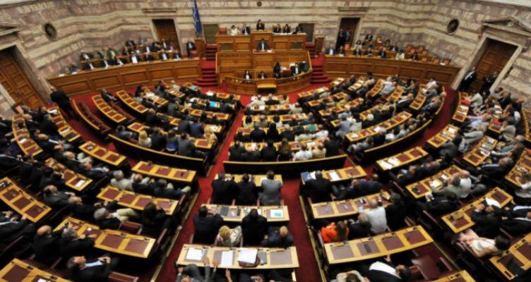 Στις 14 Νοεμβρίου στην Ολομέλεια η Συνταγματική Αναθεώρηση – Η σύνθεση της Επιτροπής