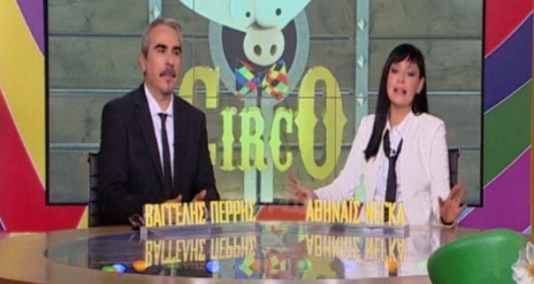 Circo: Έκαναν πρεμιέρα Βαγγέλης Περρής – Αθηναϊς Νέγκα στο Epsilon TV!