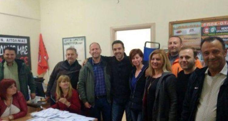 Ο Σύλλογος Εργαζομένων Ο.Τ.Α. Αιτ/νίας συγχαίρει τους Νεοεκλεγέντες Δημάρχους