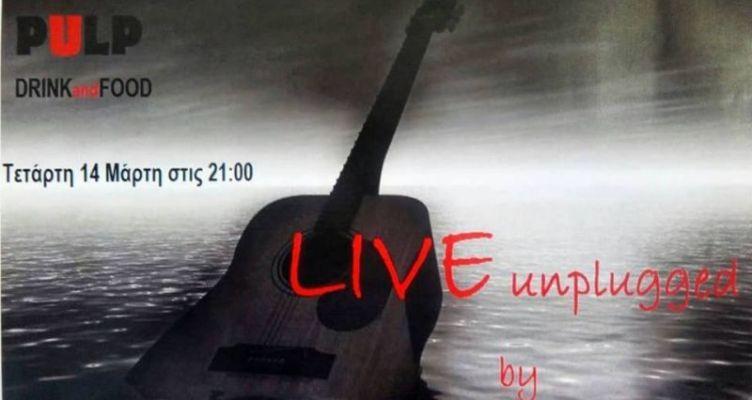 Αγρίνιο-PUB PULP DRINKandFOOD: Την Τετάρτη Live ο Γιάννης Δρακόπουλος