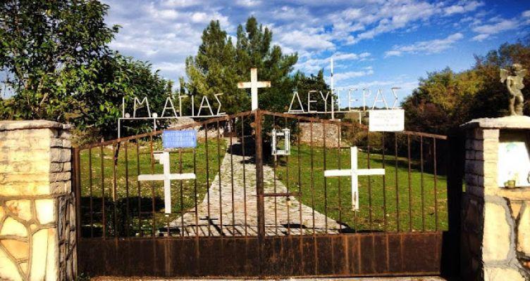 Η Ιερά Μονή Παναγία Αγία Δευτέρα Κατούνας και η προσφορά της στον αγώνα για την Απελευθέρωση (Φωτό)
