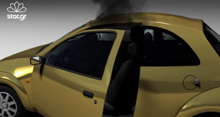 Νέα Αποκάλυψη: Τι βρέθηκε μέσα στο αυτοκίνητο της Ειρήνης Λαγούδη