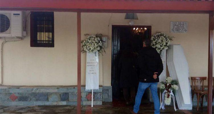 Το τελευταίο αντίο στη Μαρία Σταμάτη στο Κλειδί Άρτας (Φωτό)