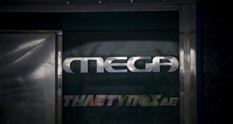 Μετά τις Βουλευτικές Εκλογές ο πλειστηριασμός του Mega