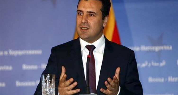 Ζάεφ σε Σκοπιανούς: Ψηφίστε «ναι» στη συμφωνία των Πρεσπών, αλλιώς… χανόμαστε!