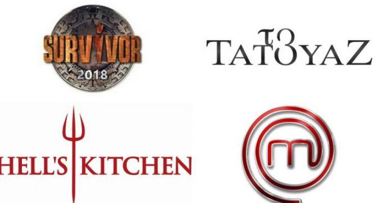Τηλεθέαση: Όλοι μαζί και το… Hell's Kitchen μόνο του!