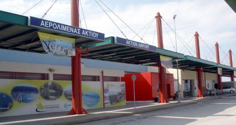 Συνελήφθησαν δύο αλλοδαποί στο αεροδρόμιο του Ακτίου
