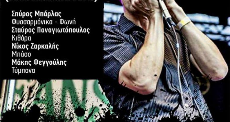 O «Blues Φυσαρμονικίστας Walter Βaumgartner» στο Μεσολόγγι