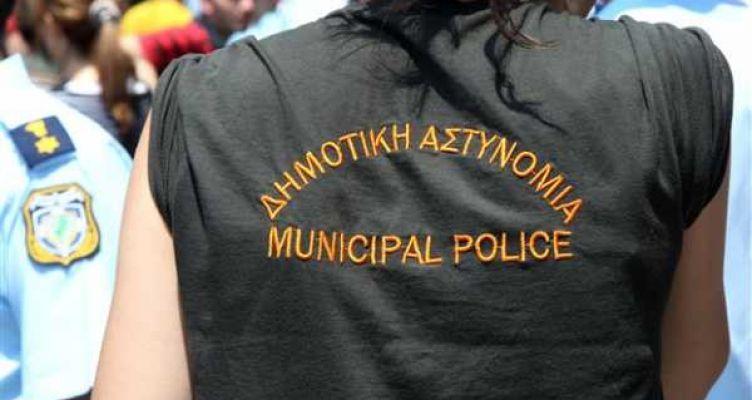 Συνεχίζεται η «ομηρία» των πρώην Δημοτικών Αστυνομικών (Τροπολογία)