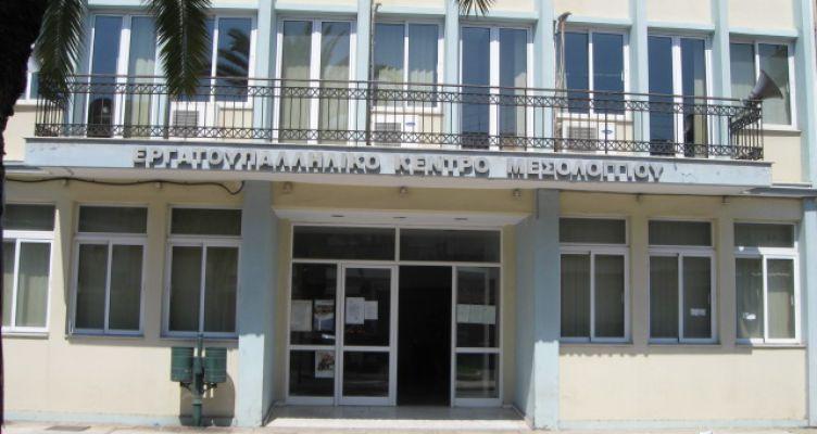 Μεσολόγγι: Εκλογοαπολογιστικό Συνέδριο στο Εργατικό Κέντρο