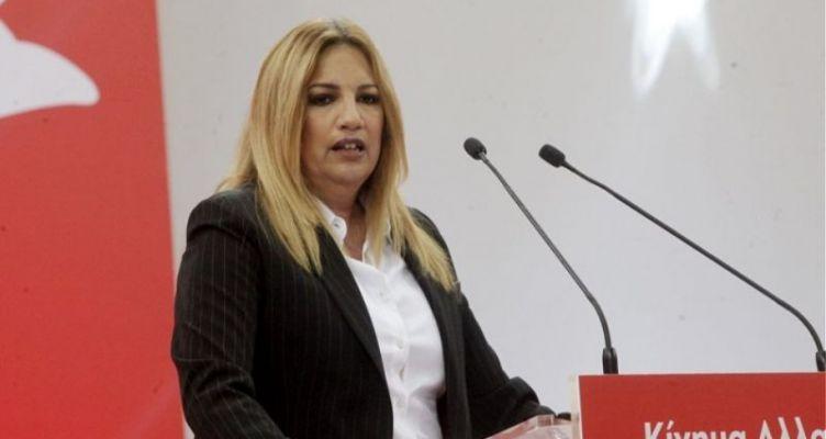 Γεννηματά: Ο κ. Τσίπρας χειρίζεται κράτος και θεσμούς ως πολιτικό φέουδο