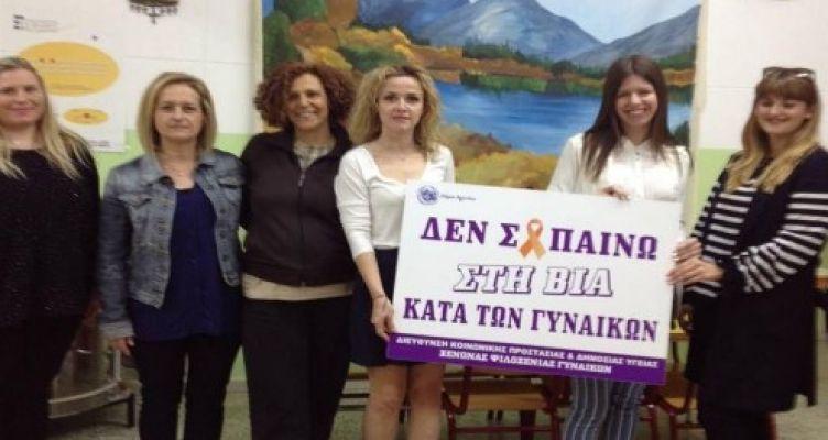 Αποτέλεσμα εικόνας για Ξενώνα Φιλοξενίας Γυναικών της Διεύθυνσης Κοινωνικής Προστασίας και Δημόσιας Υγείας του Δήμου Αγρινίου