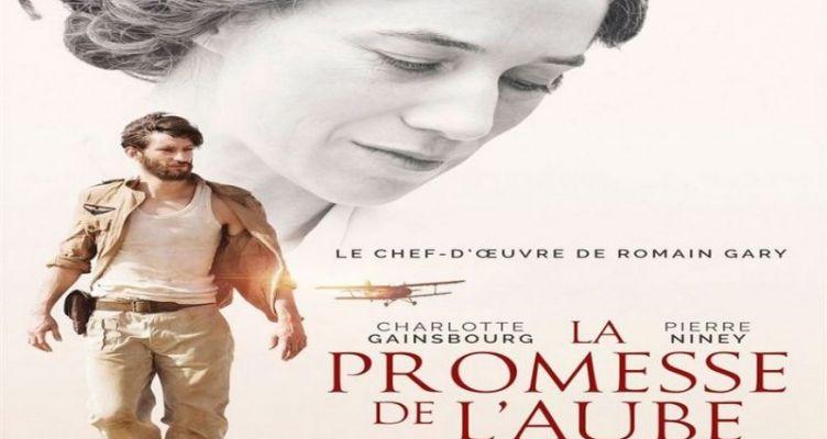 Αγρίνιο: Οι νέες ταινίες στον Δημοτικό Κινηματογράφο «Άνεσις»