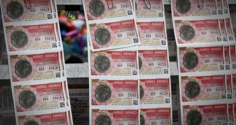 Λαϊκό Λαχείο: Πατρινός κέρδισε 100.000 ευρώ