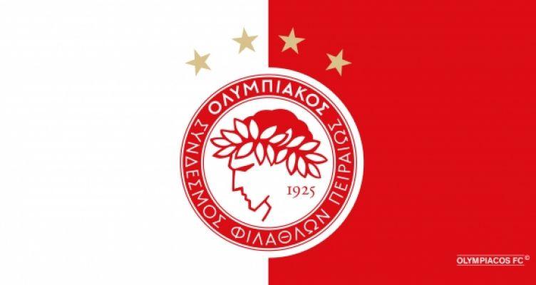 Super League: Η αποστολή του Ολυμπιακού για το ματς με τον Παναιτωλικό